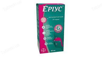 Эриус сироп 0.5 мг по 60 мл