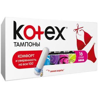 Тампони Kotex Ultra Sorb Super 16шт