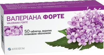 Валериана Форте 0.04 г таблетки №50