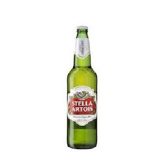 Пиво світле Stella Artois 0,5