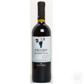 Вино Шабо 0,75 л
