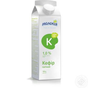 Кефир Молокія питьевой 1% 900г