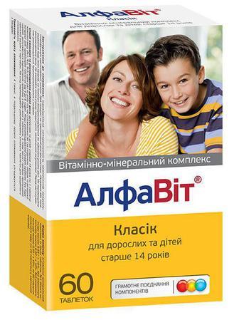 Алфавит Классик таблетки №60