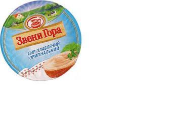 Плавленый Крем-сыр, Звени Гора, 175г