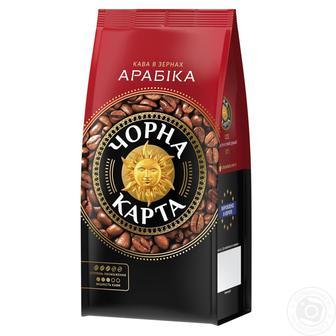 Кофе Чорна Карта Арабика в зернах 250г