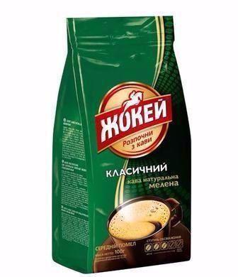Кава мелена Класична Жокей 100г
