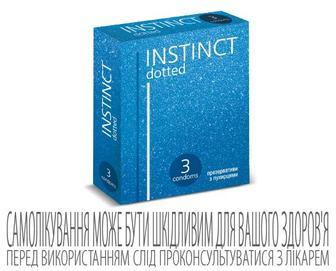 Презервативи Instinct латексні ультратонкі зі змащенням, 3 шт.