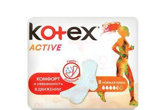 Прокладки гігієнічні Kotex Active Normal Plus, 8шт./уп