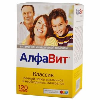 Алфавит таблетки №120, Аквион