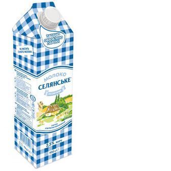 "Скидка 19% ▷ Молоко особливе суперпастеризоване 2,5%,  ""Селянське"", TGA 950 г"