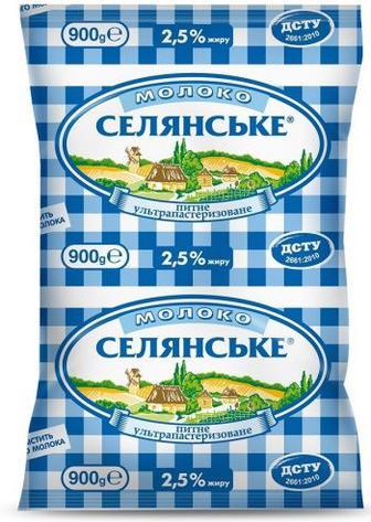Молоко Селянсьен Люстдорф 2,5% 900г
