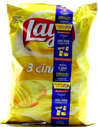 Чіпси Lays з сіллю 133г х20