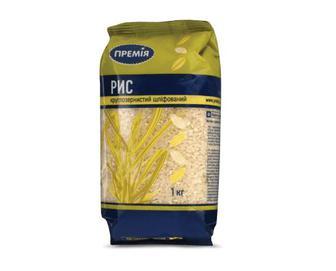 Рис круглозернистий шліфований, Премія,1 кг