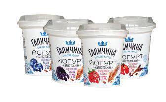 Йогурт 2,5% Галичина 280 г