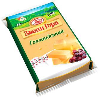 Сир твердий Голландський брусковий 45% жиру 200гр