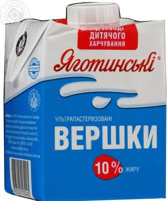 Вершки 10 % Яготинські 500 г