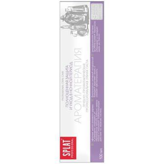 Зубна паста Splat Ароматерапія 100мл
