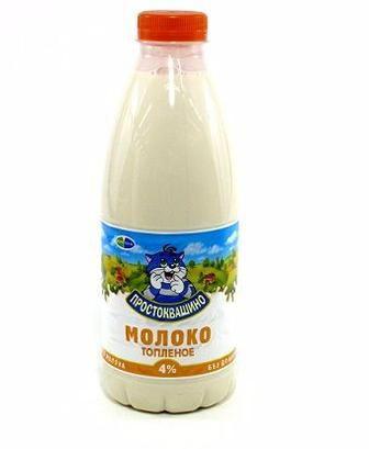 Молоко пряжене 2,5% Простоквашино 900 г