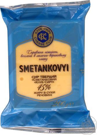 Сыр Клуб сиру Сметанковый 45% 200г