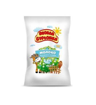 Молоко Весела Бурьонка 2,5% Люстдорф 900 г