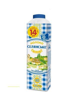 Молоко Селянське 2,5% 950г