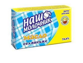 Масло сливочное Наш молочник 72,6% 200 гр