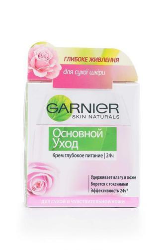 Крем для лица Garnier Основной уход для сухой кожи, 50мл