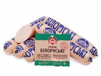 Сосиски Білоруські Забіяка 100г