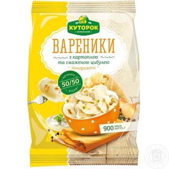 Вареники Хуторок с картофелем и жареним луком 900г