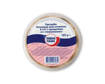 Оселедець філе-шматочки в олії з приправами «по-мексиканськи» «Повна Чаша»® 180г