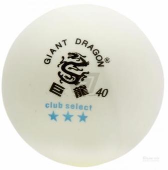 М'ячі для настільного тенісу GIANT DRAGON 122