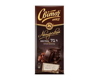 Шоколад чорний «Світоч» «Авторський» екстра, 71%, 85 г