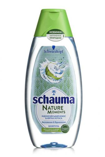Шампунь Schauma Nature Moments шампунь для сухого и очень сухого волоса Кокосовая вода & Цветок лотоса, 400 мл