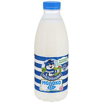 Молоко Простоквашино пастеризованное 2,5% 0,93л
