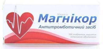Магникор таблетки №100