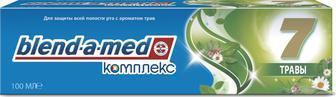 Зубная паста Blend-A-Med комплекс 7 с ополаскивателем Травы 100мл