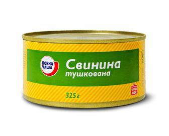 Свинина тушкована «Повна Чаша»® 325г