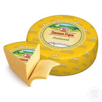 Сыр Российский Звенигора кг