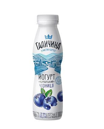 Йогурт Галичина Чорниця 2,2% 300г