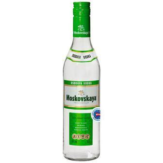 Горілка Moskovskaya 40% 0,5л