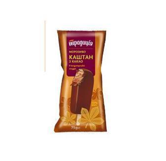 МОРОЗИВО Каштан, Каштан з какао, 75 г ТРАДИЦІЯ