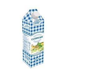 Молоко Особливе, 2,5%, Селянське, 1л
