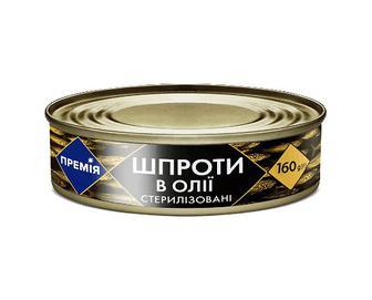 Шпроти «Премія»® в олії, 160г
