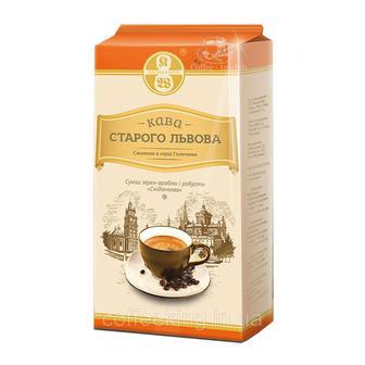 Кава мелена Старого Львова 250г