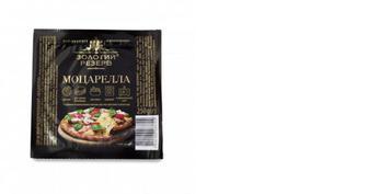 Сыр Моцарелла 45%, Золотий резерв, 250г