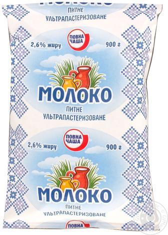 Молоко ультрапастеризоване Повна 2.5% Чаша 900г