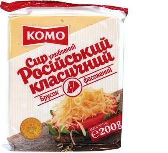 Сир Російський твердий 50% брус, Комо, 200г