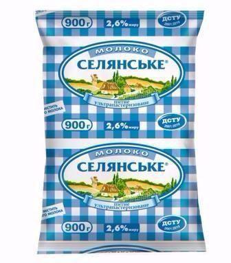 Молоко «Селянське» 2,5% Люстдорф 900 г