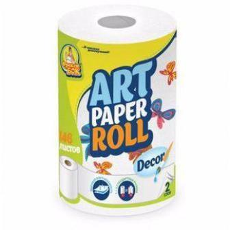Двухслойные бумажные полотенца Фрекен Бок Art Paper Roll
