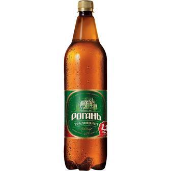 Пиво Рогань Традиційне светлое 1.2л